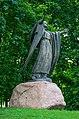 Пам'ятник Ярославні, м. Новгород-Сіверський.jpg