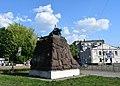 Пам'ятник робітникам заводу «Арсенал» DSC 0743.jpg
