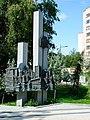 Памятник основателям Зеленограда.jpg