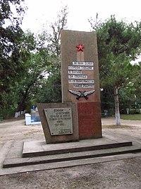 Пам'ятник на честь 75 воїнів-односельців загиблих на фронтах Великої Вітчизняної війни, Тузли Татарбунарський р-н (2).JPG