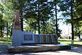 Пам'ятник 52 воїнам – односельчанам, загиблим на фронтах ВВВ, вул. Пирогова, біля клубу №1.jpg