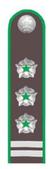 Референт гос.гражданской службы РФ 1 класса (Россельхознадзор).png