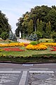 Рыльский район Марьино Парк 1.jpg
