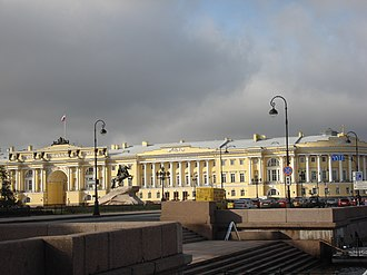 The Senate and Synod headquarters - today the Constitutional Court of the Russian Federation on Senate Square in Saint Petersburg Senat i Sinod, Sankt-Peterburg.jpg