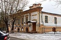Советская 132 Дом купца ГТ Харламова.jpg