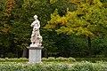 """Статуя """"Мир"""", Павловский парк.jpg"""