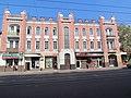 Україна, Харків, пр. Московський, 41 фото 2.JPG