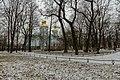 У Николо-Богоявленского собора - panoramio.jpg