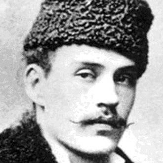 Franz Roubaud - Image: Фотография Франц Рубо, 19 век