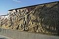 Фрагмент памятной стены. Парк победы, Черкесск.jpg