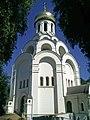 Храм мученика Виктора Дамасского в Котельниках.jpg