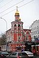 Церковь Всех Святых На Кулишах.JPG