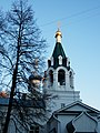 Церковь Жён-мироносиц вечернее фотография.JPG