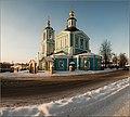 Церковь Петра и Павла (вид с улицы 1-й Ударной армии).jpg