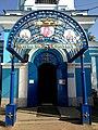 Церковь Ярославских Чудотворцев (г. Казань, Арское кладбище) - 3.JPG