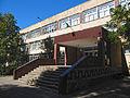 Школа імені Решетняка 01.JPG