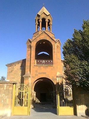 Holy Mother of God Church, Vagharshapat - Image: Սբ. Աստվածածին եկեղեցու զանգակատունը 02