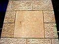 אובליסק יונת נוח-4 (3992736584).jpg