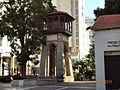 מגדל המים הישן בראשון לציון.jpg