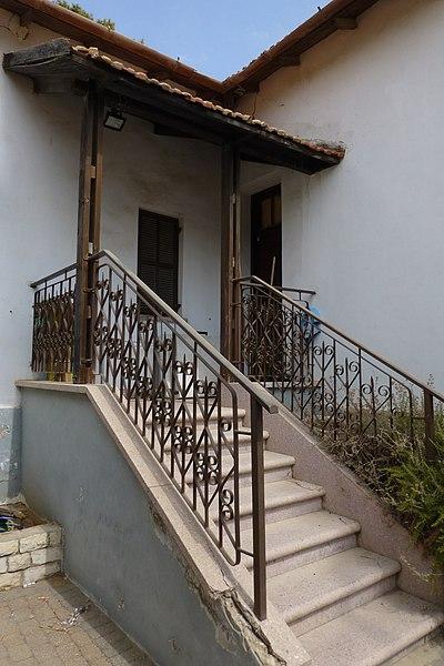 File:מוזיאון לתולדות גדרה והבילויים - אתרי מורשת במרכז הארץ 2015 - גדרה (55).JPG