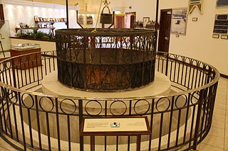 Zamzam Well Well located within the Masjid al-Haram in Mecca