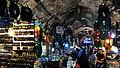 بازار تهران XIV.jpg