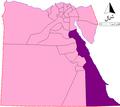 محافظة البحر الأحمر.PNG