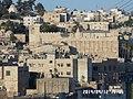 مسجد الحرم الإبراهيمي - مدينة الخليل.JPG