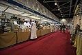 معرض مسقط الدولي للكتاب - نمایشگاه بین المللی کتاب مسقط در کشور عمان 17.jpg