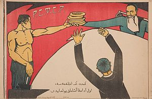 "Work ethic - ""He who does not work, neither shall he eat"" – Soviet poster issued in Uzbekistan, 1920"