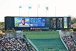 ほっともっとフィールド神戸スコアボード2015.JPG