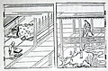 井原西鶴「好色五人女」挿絵「吉三郎の部屋を訪れるお七」の場面.jpg
