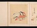 住吉具慶筆 三十六歌仙画帖-Portraits and Poems of the Thirty-six Poetic Immortals (Sanjūrokkasen) MET DP-13184-003.jpg