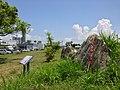 台東二二八和平紀念公園.jpg