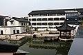 咸亨酒店 Xian Heng Restaurant - panoramio.jpg