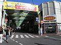 境港本町アーケード商店街2.JPG