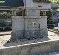 大和公園のラヂオ塔.jpg