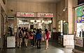 大橋車站 (15454007559) (2).jpg