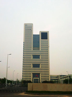 Tianjin Television And Radio Station - Tianjin Television And Radio Station