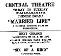 婚後的問題1934Adv02.jpg