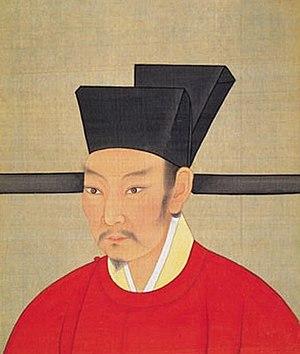 Emperor Qinzong of Song