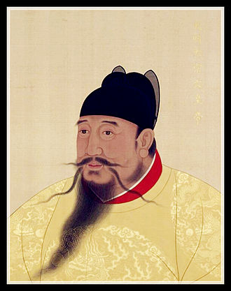 House of Zhu - Portrait of the Yongle Emperor (r. 1402–24)