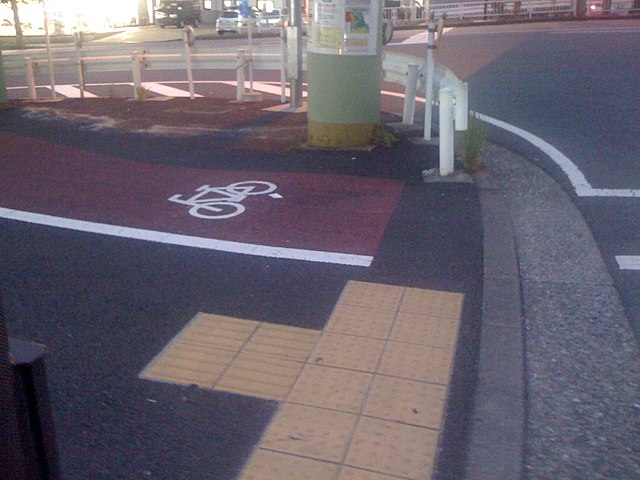 Bicycle lane and a pedestrians' path in Tsurumi, Yokohama, Japan.