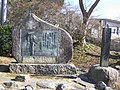 木枯し紋次郎の碑 - panoramio.jpg