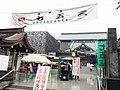 門前仲町 shrine during 七五三 2.jpg