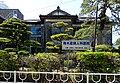 青木産婦人科医院 (48545441382).jpg