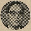 고흥문circa1975.png
