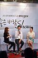 조인성, LG 휘센 1일 바람 캐스터 변신 (5).jpg