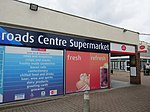 -2019-03-08 Nisa Local And Hoveton and Wroxham Post Office, Riverside Road (1).JPG