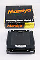 0183 Mamiya Universal Super 23 Focussing Hood Model P (5135811695).jpg